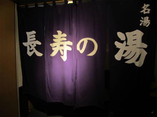 20110923・万座温泉24