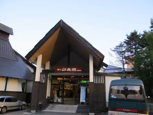 20110923・万座温泉34
