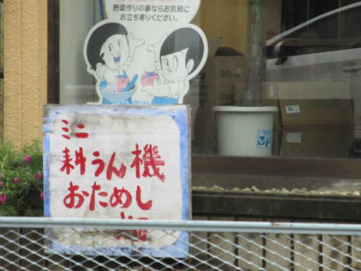 20110922・カメモコ21