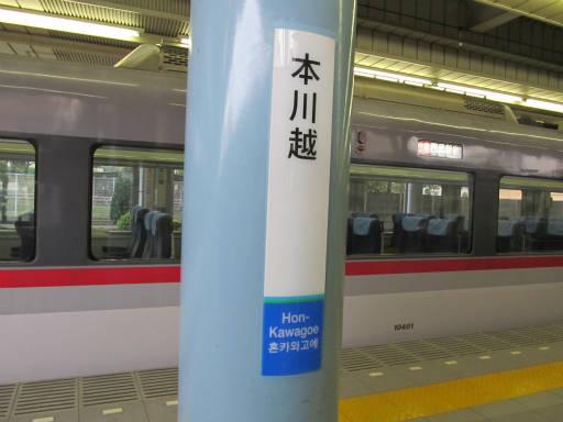 20111015・川越まつり2・本川越04