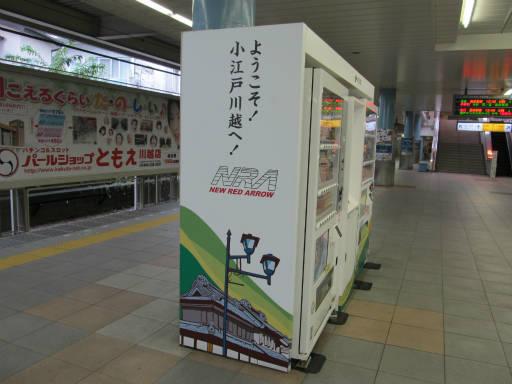 20111015・川越まつり2・本川越09