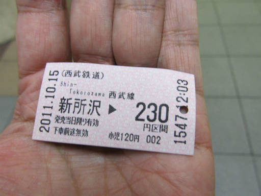 20111015・川越まつり2・本川越13