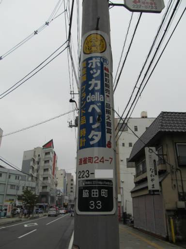 20111015・川越まつり4・川越03