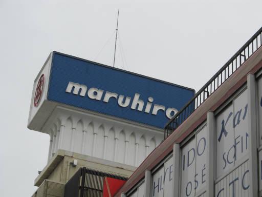 20111015・川越まつり5・新富商店街05