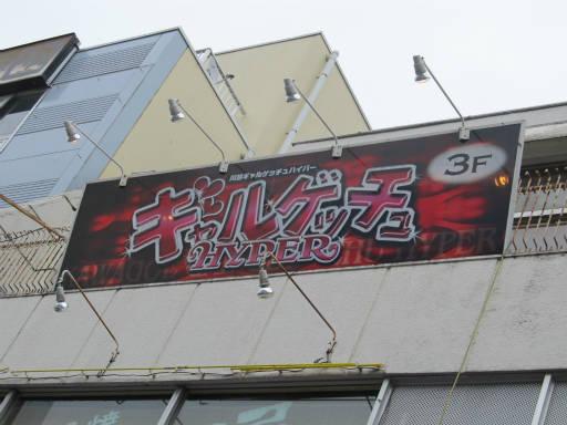 20111015・川越まつり5・新富商店街02