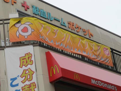 20111015・川越まつり5・新富商店街09