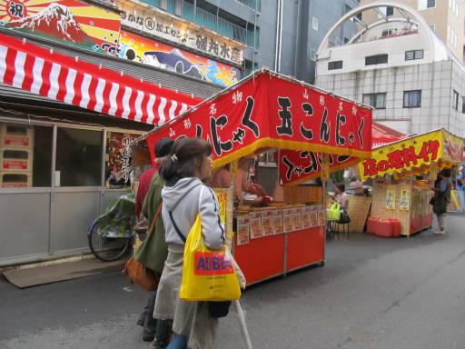 20111015・川越まつり5・新富商店街13