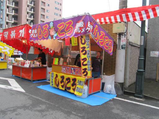 20111015・川越まつり5・新富商店街23