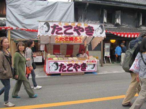20111015・川越まつり6・蔵造り24