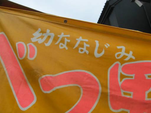 20111015・川越まつり7・時の鐘04