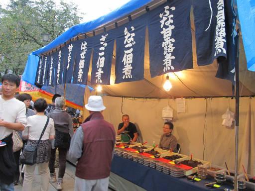 20111015・川越まつり8・連馨寺03