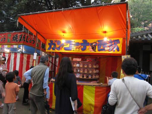 20111015・川越まつり8・連馨寺09