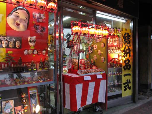 20111015・川越まつり8・連馨寺15