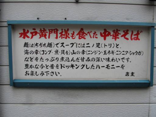20111015・川越まつり8・連馨寺13