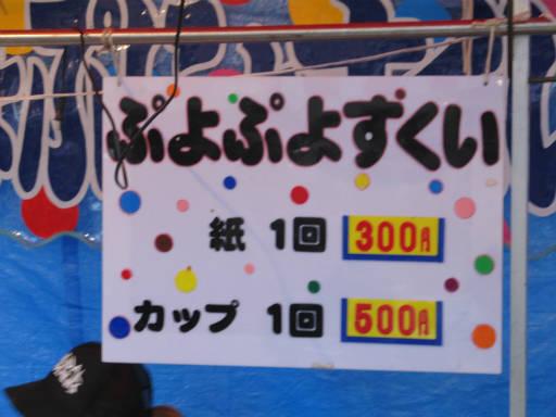 20111015・川越まつり8・連馨寺23