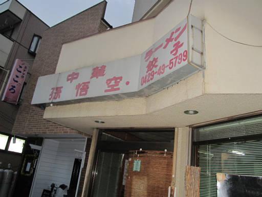 20111015・川越まつり8・連馨寺28