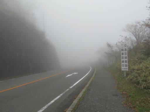 20111023・霧降04