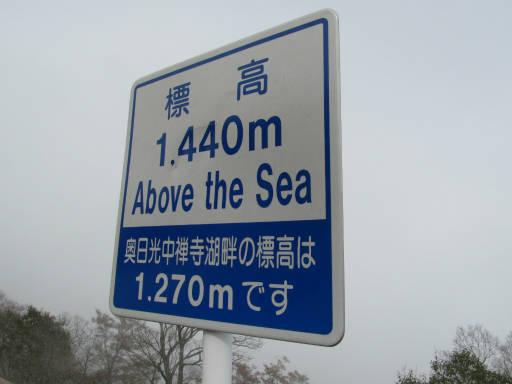 20111023・霧降03