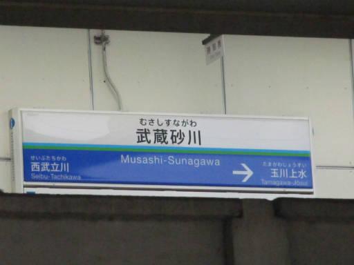 20111114・タマランチ会長1-15
