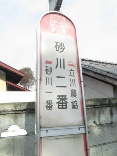 20111114・タマランチ会長2-07