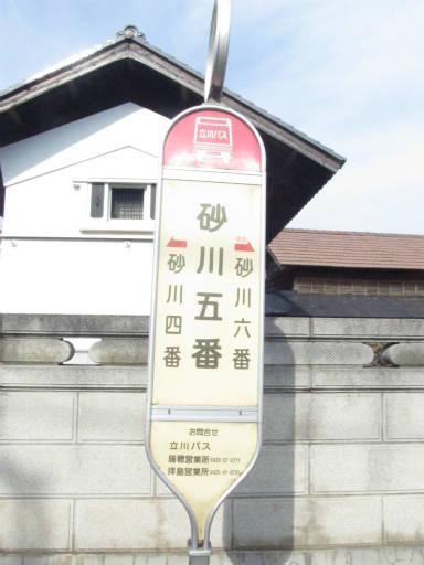20111114・タマランチ会長2-20