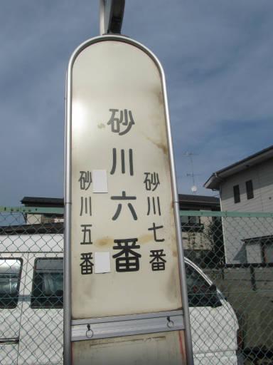 20111114・タマランチ会長3-02