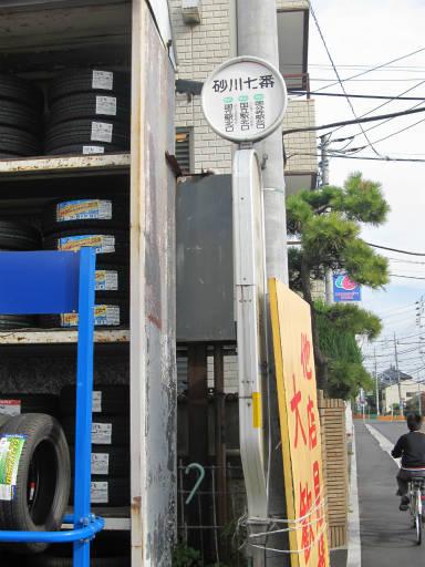 20111114・タマランチ会長3-06