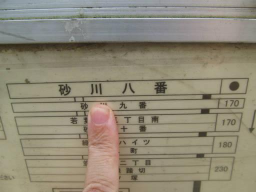 20111114・タマランチ会長3-10