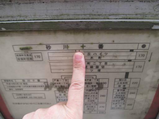 20111114・タマランチ会長3-17