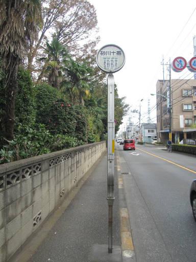 20111114・タマランチ会長3-15