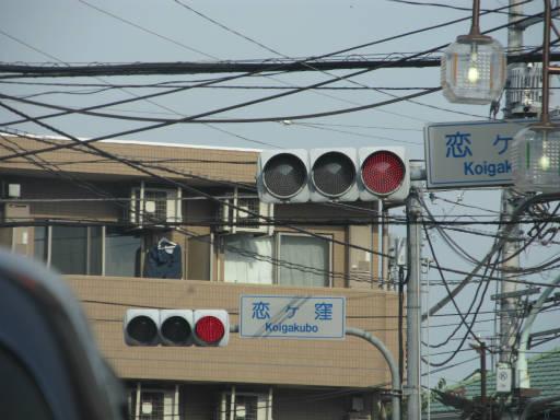 20111114・タマランチ会長5-01