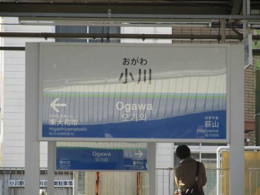 20111114・タマランチ会長5-11