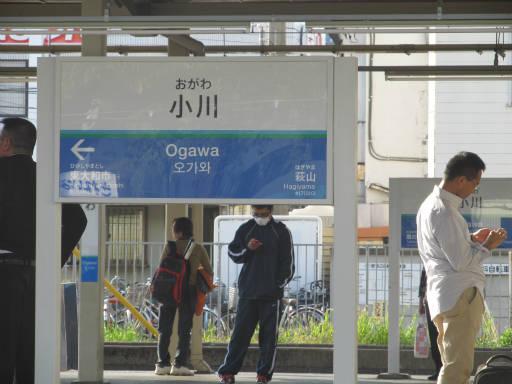 20111114・タマランチ会長5-09