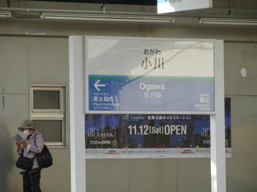 20111114・タマランチ会長5-15