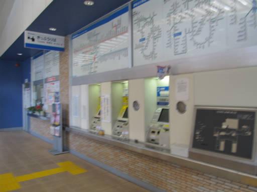 20111114・タマランチ会長6-02