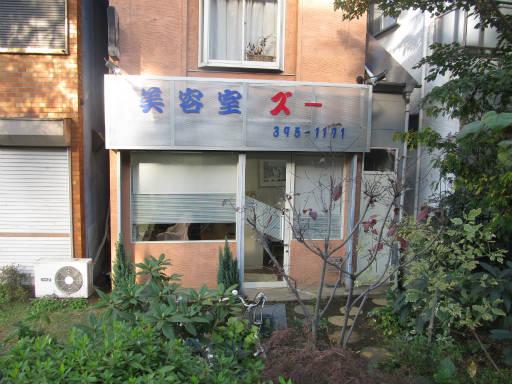 20111114・タマランチ会長6-11