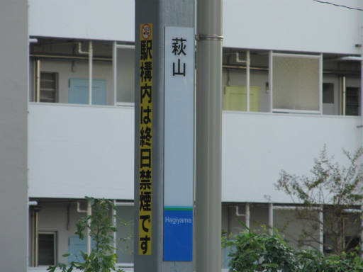 20111114・タマランチ会長6-07