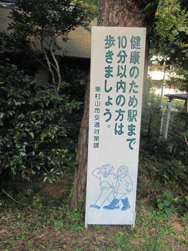20111114・タマランチ会長6-13