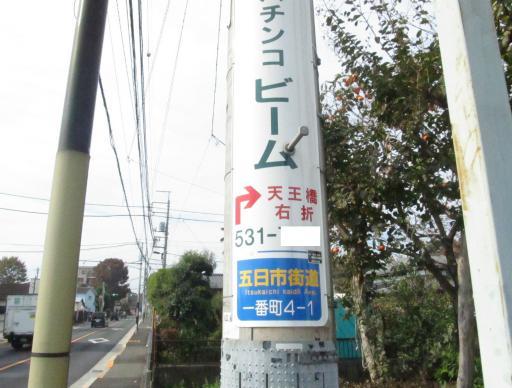 20111114・タマランチ会長ネオン06