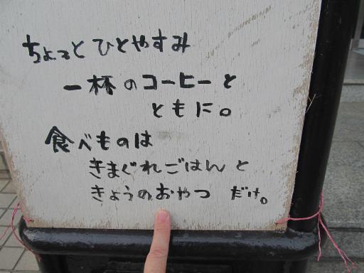 20111114・タマランチ会長ネオン11