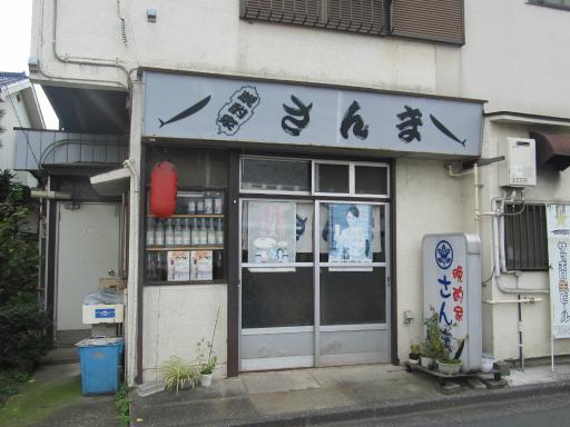 20111114・タマランチ会長ネオン12