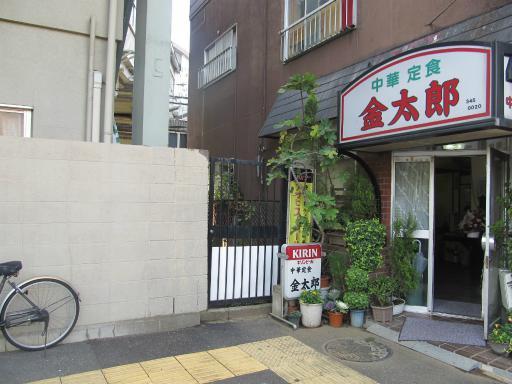 20111114・タマランチ会長ネオン15