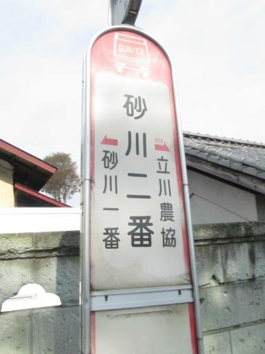 20111114・タマランチ会長微妙04