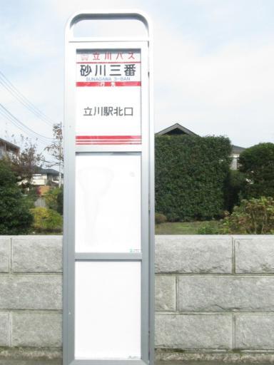 20111114・タマランチ会長微妙06