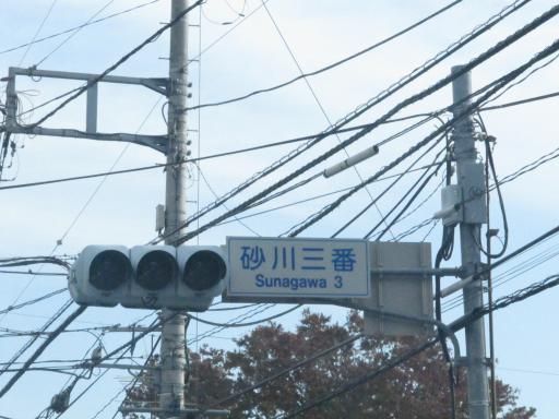 20111114・タマランチ会長微妙05