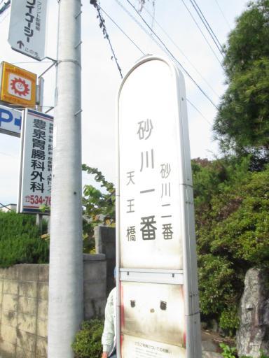 20111114・タマランチ会長微妙03