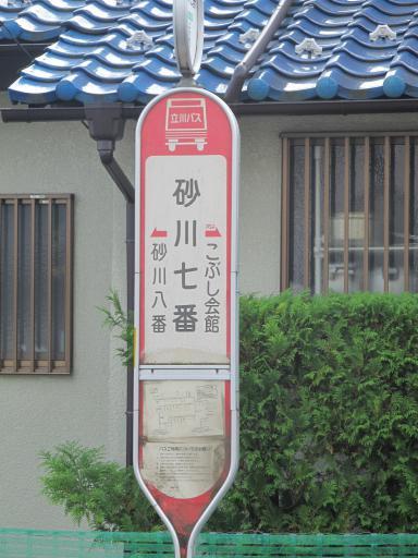 20111114・タマランチ会長微妙12