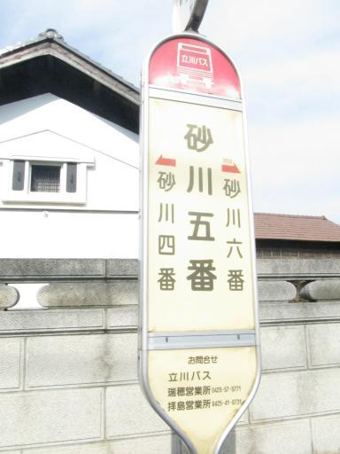 20111114・タマランチ会長微妙09