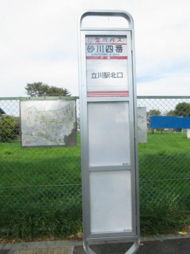 20111114・タマランチ会長微妙07