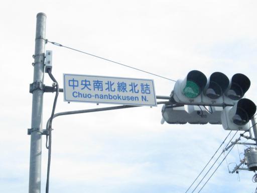 20111114・タマランチ会長微妙08